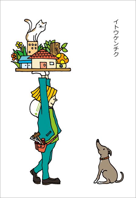 itokenchiku_mc_pc